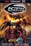 IGPX - The Complete 2nd Season - Toonami Edition (DVD - SONE 1)