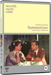 Summertime (UK-import) (DVD)