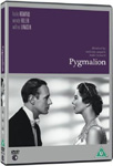 Pygmalion (UK-import) (DVD)