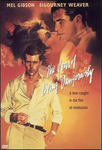 The Year Of Living Dangerously (DVD - SONE 1)