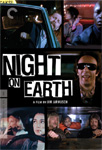 Night On Earth - Criterion Collection (DVD - SONE 1)