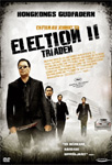 Election 2 - Triaden (DVD)