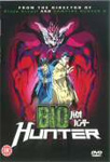 Bio Hunter (UK-import) (DVD)