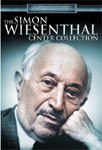 The Simon Wiesenthal Center Collection (DVD - SONE 1)