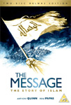 The Message (UK-import) (DVD)