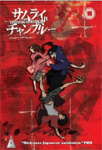 Samurai Champloo - The Complete Series (UK-import) (DVD)