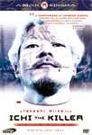 Ichi The Killer - Special Edition (DVD)