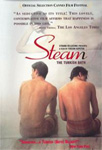 Steam - The Turkish Bath (DVD - SONE 1)