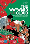 The Wayward Cloud (UK-import) (DVD)