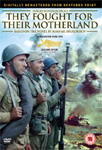 They Fought For Their Motherland (UK-import) (DVD)