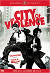 City Of Violence - Collector's Edition (DVD - SONE 1)