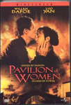 Pavilion Of Women (DVD - SONE 1)