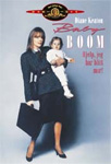 Baby Boom (UK-import) (DVD)