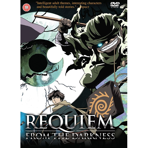 Requiem From The Darkness - Complete Series (UK-import) (DVD)