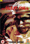 The Silent Duel (UK-import) (DVD)