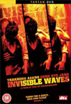 Invisible Waves (UK-import) (DVD)