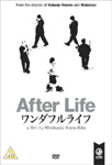 After Life (UK-import) (DVD)