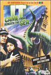 It Came From Beneath The Sea (DVD - SONE 1)