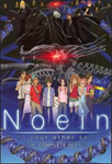 Noein: To Your Other Self - The Complete Series (DVD - SONE 1)