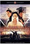 Legend Of The Black Scorpion (DVD - SONE 1)