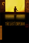 The Last Emperor - Criterion Collection (DVD - SONE 1)