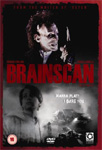 Brainscan (UK-import) (DVD)