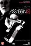 Assassin(s) (UK-import) (DVD)