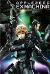 Appleseed Ex Machina (DVD - SONE 1)