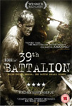 The 39th Battalion (UK-import) (DVD)
