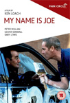 My Name Is Joe (UK-import) (DVD)