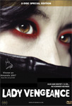 Lady Vengeance - Special Edition (DVD)