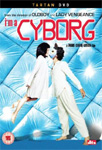 I'm A Cyborg (UK-import) (DVD)