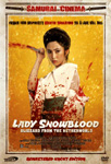 Lady Snowblood - Blizzard From The Netherworld (DVD)