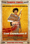Lady Snowblood 2 - Love Song Of Vengeance (DVD)
