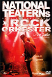 Nationalteatern - Live 2006 (DVD)