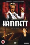 Hammett (UK-import) (DVD)