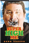 Super High Me (DVD - SONE 1)