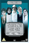Døden På Nilen (UK-import) (DVD)