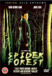 Spider Forest (UK-import) (DVD)