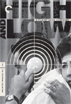 High And Low - Criterion Collection (DVD - SONE 1)