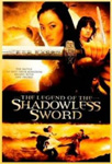 Legend Of The Shadowless Sword (UK-import) (DVD)
