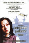 Summer Palace (DVD - SONE 1)