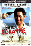 Produktbilde for Sonatine (DVD)