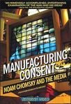 Manufacturing Consent - Noam Chomsky And The Media (DVD - SONE 1)
