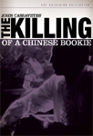 The Killing Of A Chinese Bookie - Criterion Collection (DVD - SONE 1)