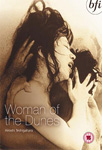 Woman Of The Dunes (UK-import) (DVD)