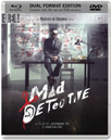 Mad Detective (UK-import) (Blu-ray + DVD)