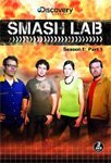 Smash Lab - Sesong 1 Del 1 (DVD - SONE 1)