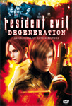 Resident Evil - Degeneration (UK-import) (DVD)