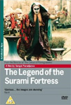The Legend Of The Suram Fortress (UK-import) (DVD)